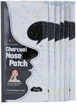 Cettua Charcoal čisticí náplast na zanešené póry na nose
